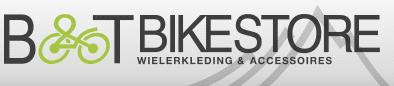 Waarom ik hier altijd mijn fietskleding koop